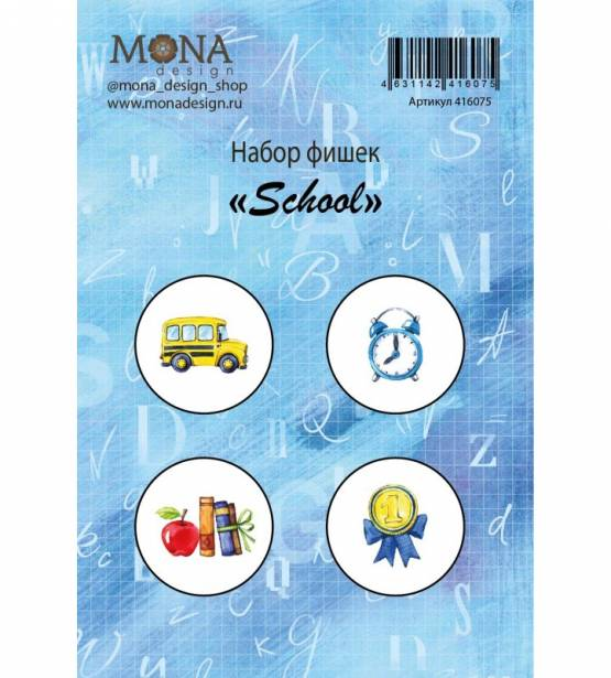 BUTTONS SCHOOL. MONA DESIGN