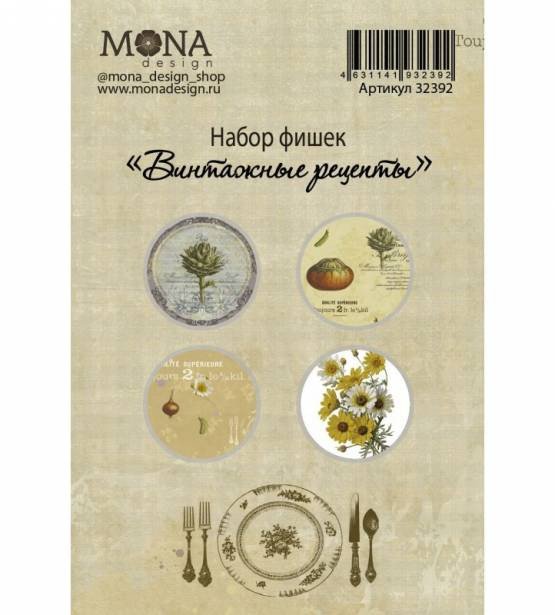 BUTTONS VINTAGE RECIPES. MONA DESIGN
