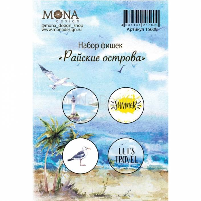 BUTTONS PARADISE ISLANDS. MONA DESIGN