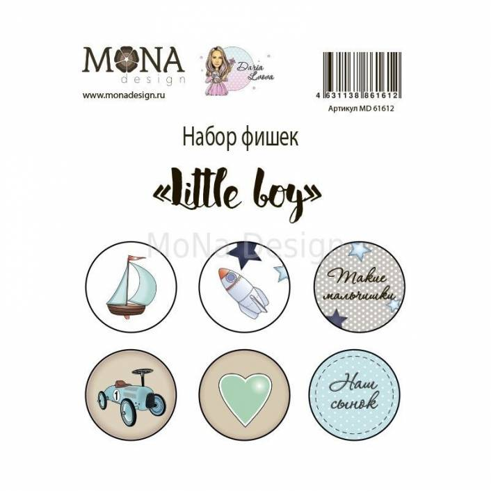BUTTONS LITTLE BOY. MONA DESIGN