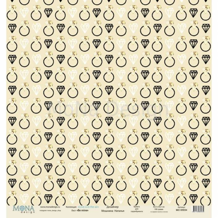 PAPEL 30X30 SHEET BE MINE - LOVE IS IN THE AIR. MONA DESIGN