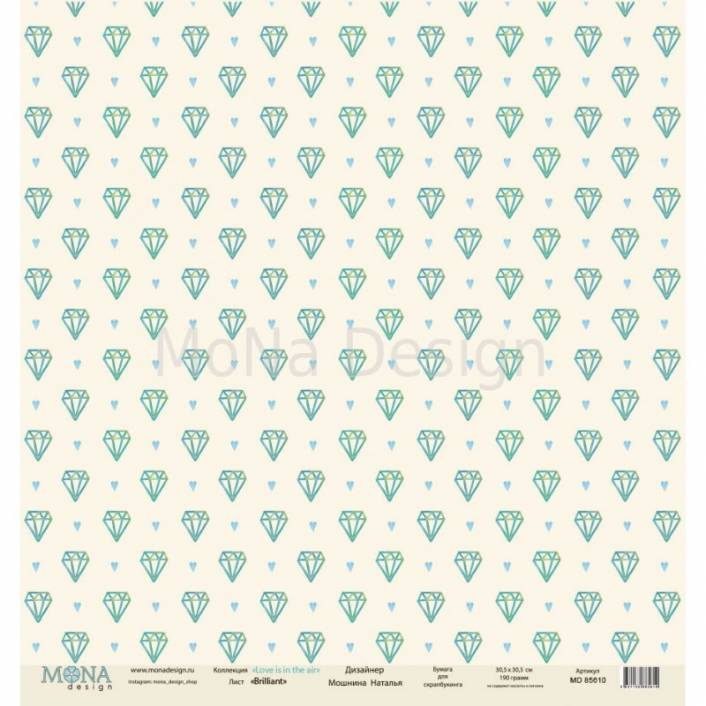 PAPEL 30X30 BRILLIANT SHEET - LOVE IS IN THE AIR. MONA DESIGN